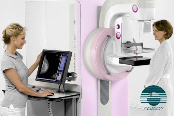 ماموگرافی در کرج