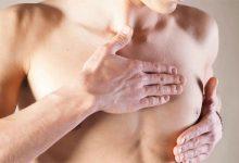 بیماری سرطان سینه مردان
